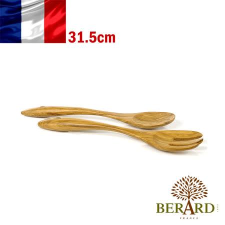 法國【Berard】畢昂原木食具『羅馬尼亞系列』橄欖木圓握柄調理叉匙組31.5cm(2入)