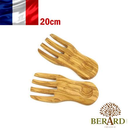 法國【Berard】畢昂原木食具『雙手系列』橄欖木拌炒麵雙叉組20cm(2入)
