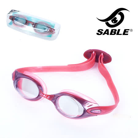 【黑貂SABLE】休閒亮麗 標準光學平光運動泳鏡