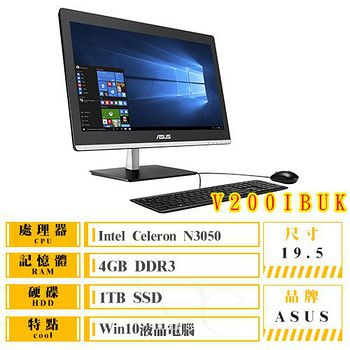 ASUS AIO PC V200IBUK-305BC002X 19.5吋無觸控 雙核心獨顯(N3050/4G/ 1TB/Tray-in Supermulti DVD)