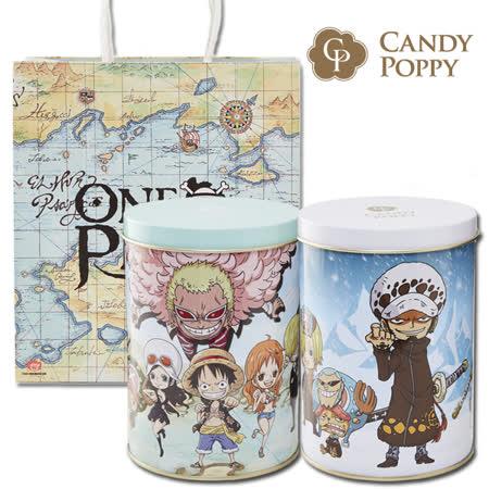 Candypoppy 糖果波比-裹糖爆米花鐵罐二入組(航海王限定)