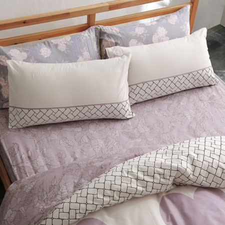 美夢元素 台灣製精梳棉 單人二件式 床包組-心之旅