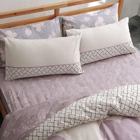 美夢元素 台灣製精梳棉 雙人加大三件式 床包組-心之旅