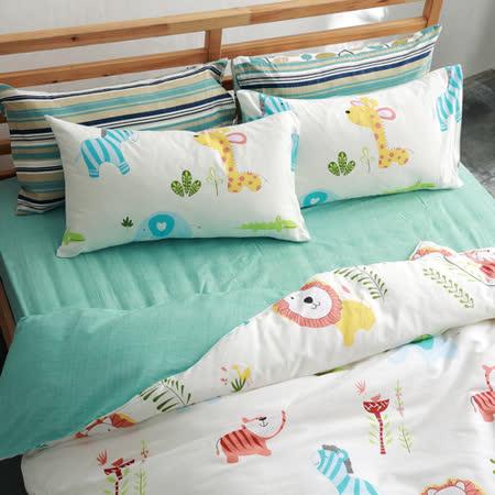 美夢元素 台灣製精梳棉 雙人加大三件式 床包組-日光浴