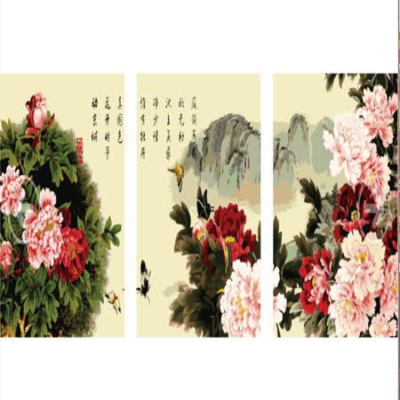【ArtLife】創意油畫、數字油畫DIY_(夢遊仙境)