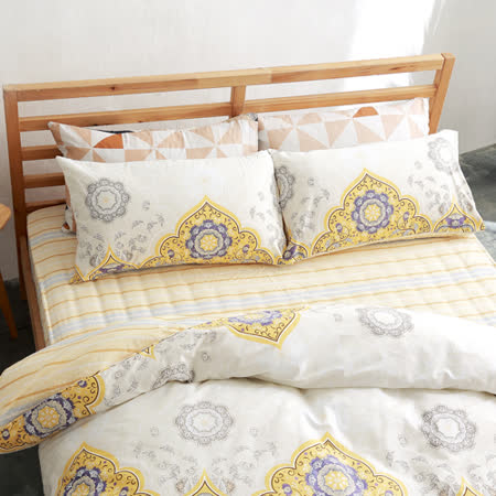 美夢元素 台灣製精梳棉 雙人三件式 床包組-黃金印象