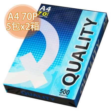 【QUALITY】 70P A4影印紙  (5包x2箱)