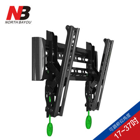 【NB】超薄17-37吋可調角度液晶螢幕萬用壁掛架/NBC1-T