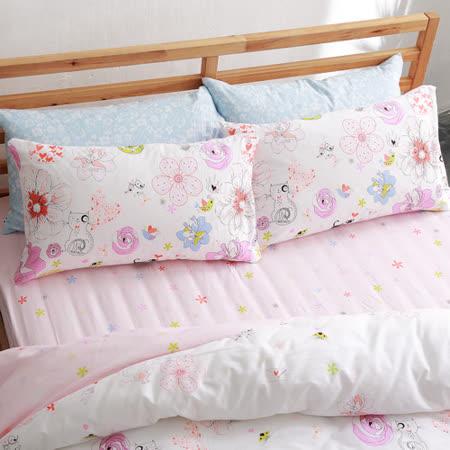 美夢元素 台灣製精梳棉 雙人三件式 床包組-夢遊仙境