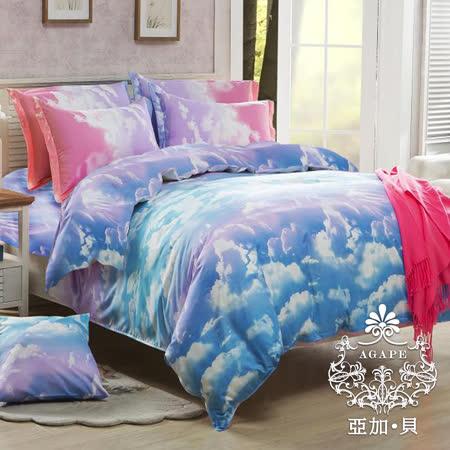 【AGAPE亞加‧貝】《MIT台灣製-星光璀璨》舒柔棉單人3.5x6.2尺兩件式薄床包組