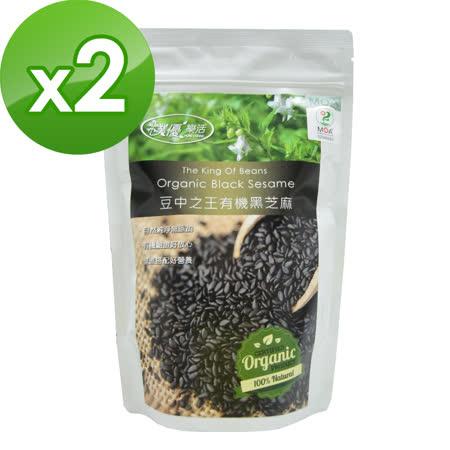 【樸優樂活】豆中之王有機黑芝麻(300g/包)x2件組