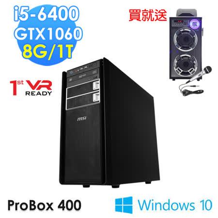 【msi微星】ProBox400-002TW i5-6400 GTX1060 WIN10 暴雪英霸電競專用機(HS3)