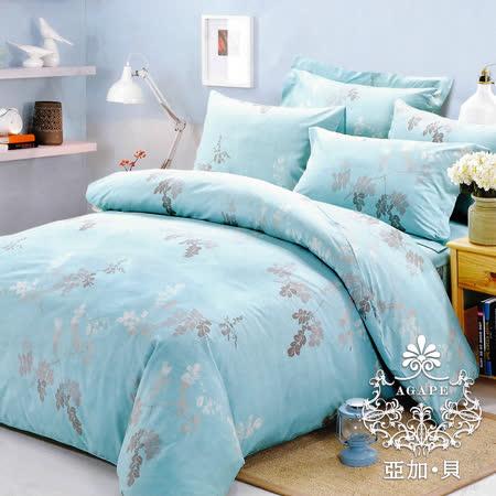 【AGAPE亞加‧貝】《MIT台灣製-飄花唯葉》舒柔棉雙人5尺三件式薄床包組