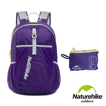 Naturehike 22L超輕量折疊收納後背包 登山包 攻頂包(五色任選)