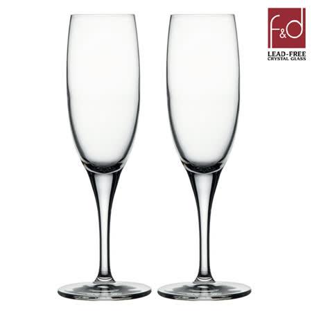 土耳其Pasabahce無鉛水晶波爾多笛型香檳杯200cc-二入組