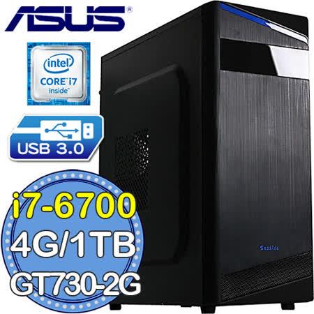 華碩H110平台【諜報潛行】Intel第六代i7四核 GT730-2G獨顯 1TB燒錄電腦