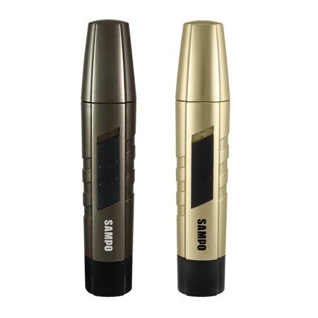 聲寶LED電動鼻毛刀EY-Z1301L(兩色任選)