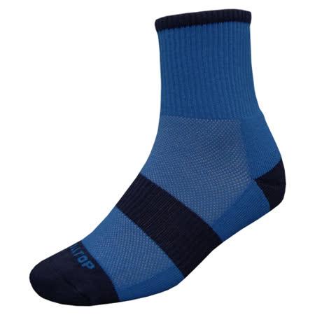 【hilltop山頂鳥】吸濕排汗抑菌多功能健行襪H47XD8-寶藍/丈青