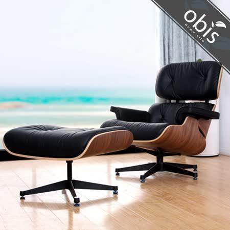 【網購】gohappy 購物網【obis】經典復刻版Lounge Chair/躺椅去哪買愛 買 豐原 店