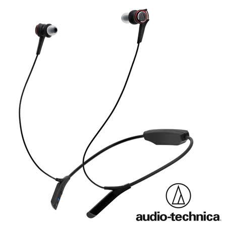 鐵三角 ATH-CKS990BT藍牙無線耳機麥克風組