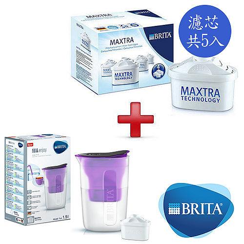 BRITA酷樂濾水壺1.5L-紫+濾芯5入