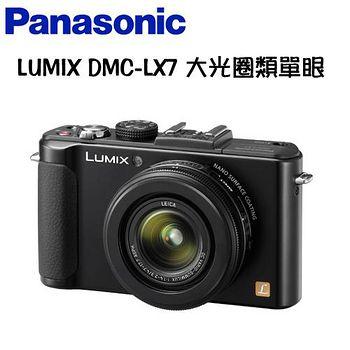 PANASONIC LUMIX DMC-LX7 大光圈類單眼 (中文平輸-黑) -送32G+專用鋰電池+讀卡機+清潔組+小腳架+保護貼