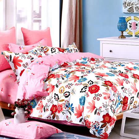 【情定巴黎】美伊那 100%精梳純棉雙人四件式床包被套組-獨立筒適用
