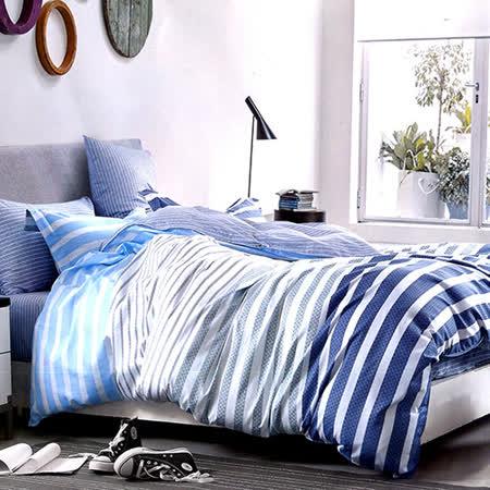 【情定巴黎】克洛維斯 100%精梳純棉雙人四件式床包被套組-獨立筒適用