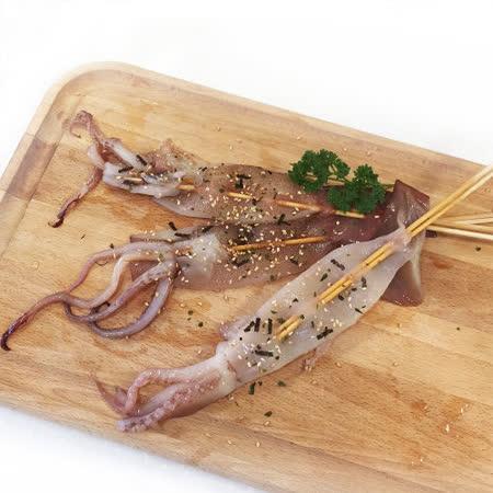 【寶島福利站】剛剛好半切魷魚串1包(400g/包/5尾)任選