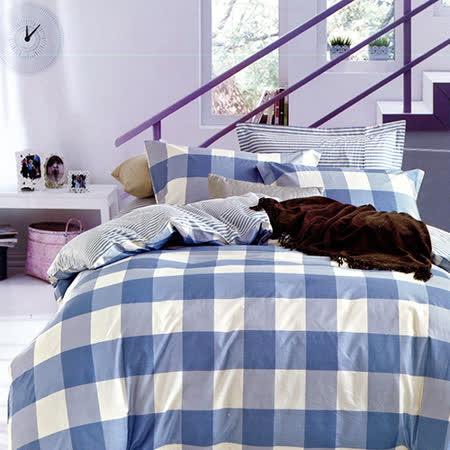 【情定巴黎】卡爾菲特 100%精梳純棉雙人四件式床包被套組-獨立筒適用