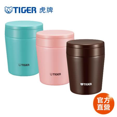 【TIGER 虎牌】Soup Cup_300cc不鏽鋼真空食物罐(MCL-A030)