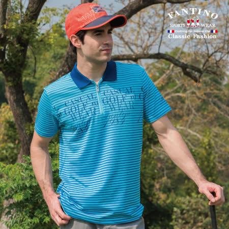 【FANTINO】男款 戶外休閒吸濕排汗搶眼橫條棉衫(藍、桔)431732-431733