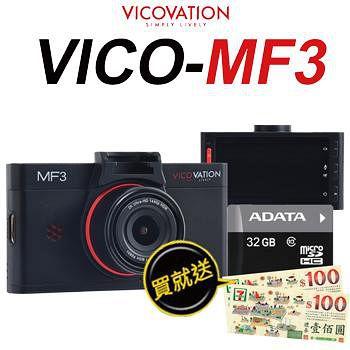 vico視連科 MF3 A12晶片150度超廣角Ultra-HD 2k 1440p極致性能 行車記錄器