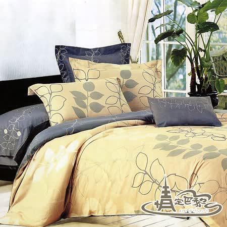 【情定巴黎】加州時光 100%精梳純棉雙人四件式床包被套組-獨立筒適用
