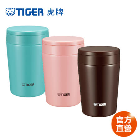 【TIGER虎牌】Soup Cup_380cc不鏽鋼真空食物罐(MCL-A038)
