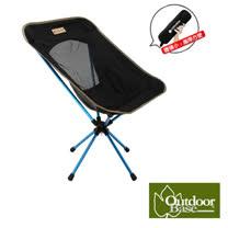 【Outdoorbase】AMOEBA 360度鋁合金旋轉椅.野餐椅.烤肉椅.輕量椅.登山椅.釣魚椅.迷你折疊椅_25735 低調黑