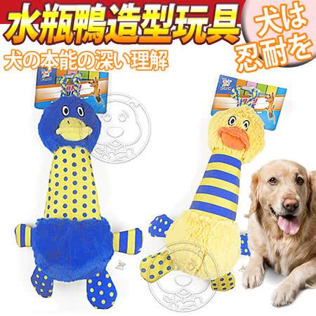 【真心勸敗】gohappy 購物網R2P狗狗系列》水瓶鴨鴨造型狗玩具/個評價怎樣遠 百 禮券 sogo