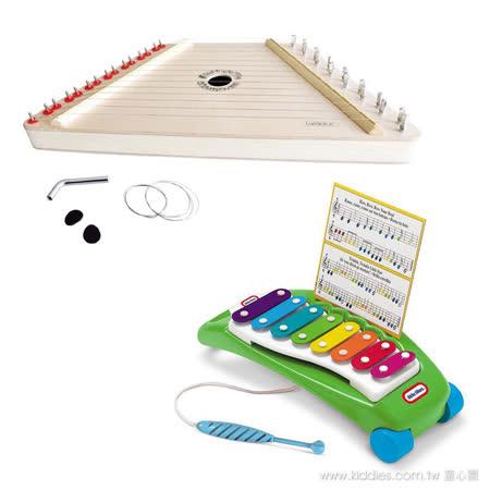 【Weplay】beleduc 簡易學琴組+Little Tikes 手敲琴 240021004+773062776