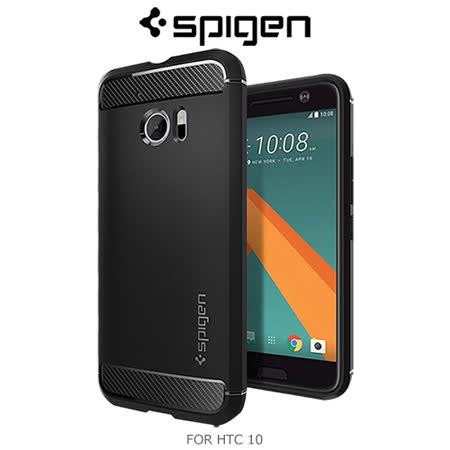 Spigen HTC 10/10 Lifestyle Rugged Armor 彈性防震保護殼 (SGP)