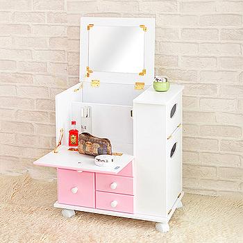 日式機能粉色收納活動化妝櫃