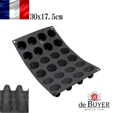 法國【de Buyer】畢耶烘焙『黑軟矽膠模系列』24格迷你甜筒造型烤模