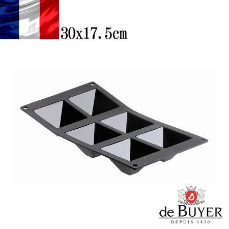 法國【de Buyer】畢耶烘焙『黑軟矽膠模系列』6格金字塔造型烤模