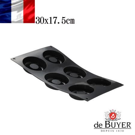 法國【de Buyer】畢耶烘焙『黑軟矽膠模系列』6格薩瓦林蛋糕烤模