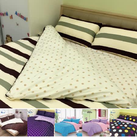 【韋恩寢具】雲柔絲點點世界枕套床包組-加大