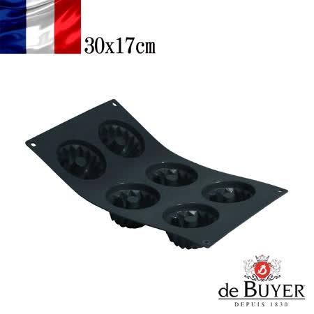 法國【de Buyer】畢耶烘焙『黑軟矽膠模系列』6格迷你咕咕洛夫烤模