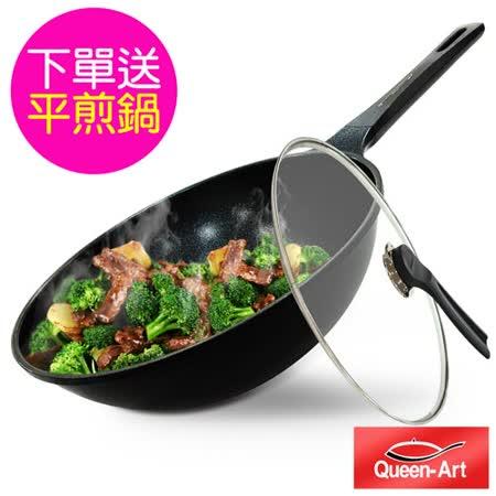 韓國Queen Art不沾雙鍋3件組-鑽石深炒鍋30CM(1鍋+1蓋)+低脂平煎鍋