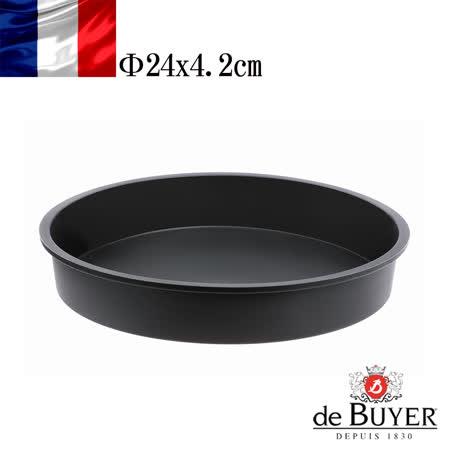 法國【de Buyer】畢耶烘焙『黑軟矽膠模系列』圓形蛋糕烤模