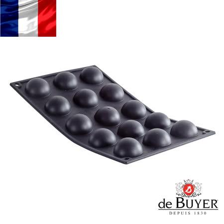 法國【de Buyer】畢耶烘焙『黑軟矽膠模系列』15格半圓形小蛋糕烤模