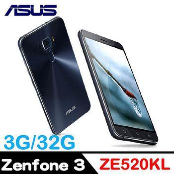 ASUS 華碩ZenFone 3 ZE520KL 5.2吋智慧型手機3G/32G寶藍色 【觸控筆+汽車出風口手機支架+專用保護貼】