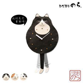 PaperCat 日本貓咪尾巴搖搖純手工繪製靜音掛鐘_和紙系列 三色可選